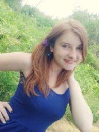 Dziewczyna Rochelle Szprotawa