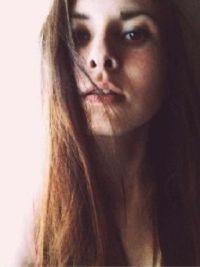 Dziewczyna Vasilisa Przedecz