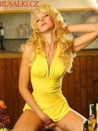 Prostytutka Pina Ośno Lubuskie