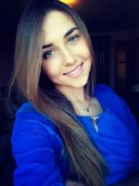 Dziewczyna Lia Krapkowice