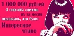 Prostytutka Kira Szczytno