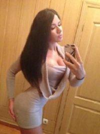 Prostytutka Dinah Kwidzyn
